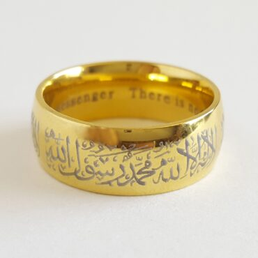 Donut  Ring With Arabic Writing  – Me221