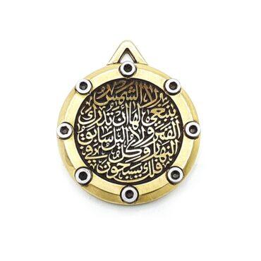 Me1110 – Customized arabic calligraphy chain Pendants & Keychains