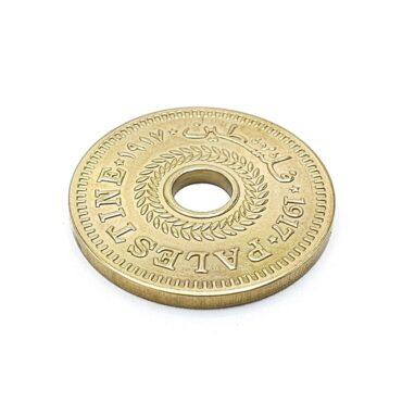 Me1103 –  Palestine Coin Bronze