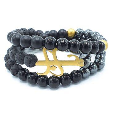 Ya Rab Bracelet  – Me109