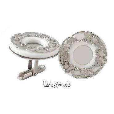 Silver Cufflinks Arabic Writing – Me220