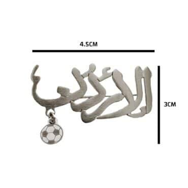 Me493 – JORDAN Matt Silver Plated Pin