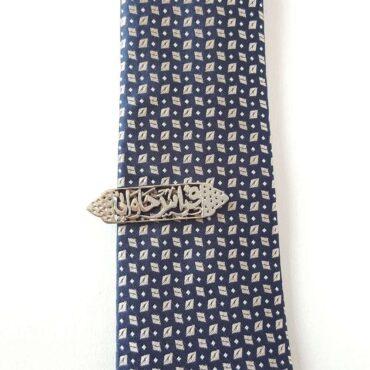 مشبك ربطة العنق فضة – Me215