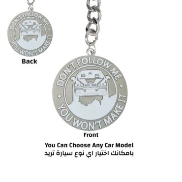 Me707 – Silver plated / Palestine Map Pendant Car