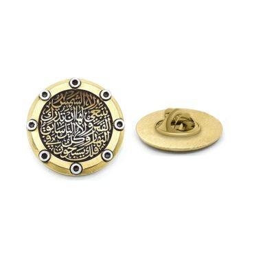 Me1109 – customized logo/ arabic calligraphy pin