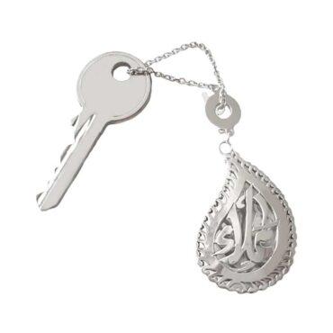 Tree Leaf Silver Customize Key Chain – Me260