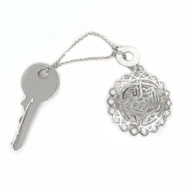 Appreciation Silver Key Chain  – Me259