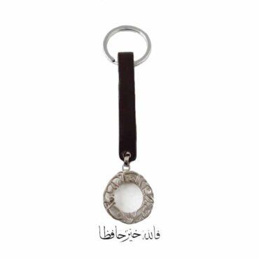 Silver Key chain  Arabic Writing  – Me219