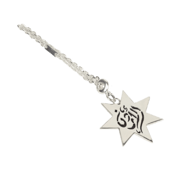 Me381 – Star Of the Seven Silver Key Chain