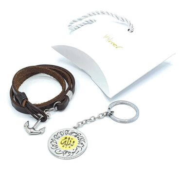 Stainless Steel Keychain with Bracelet Offer Me1188