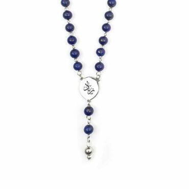 Necklace Blue Lapis  – Me1158