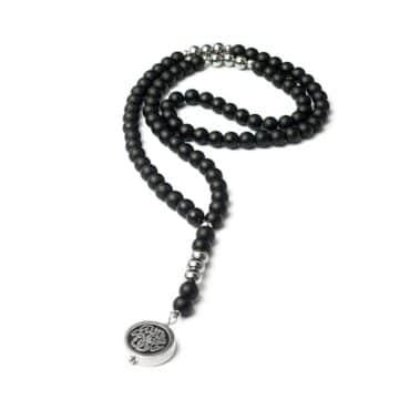 """Me1417 – """"فالله خير حافظا"""" Silver Necklace"""