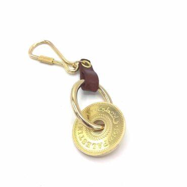 Me1489 -Bronze Palestine Coin Keychain