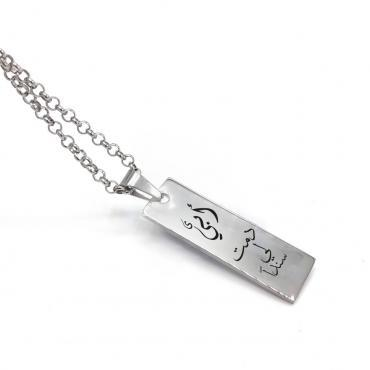 Me1503 – Rectangle Army Necklace