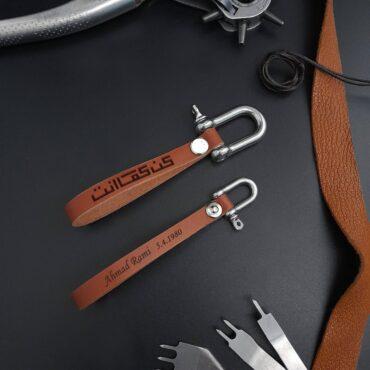 Me1506 – Genuine Leather keychain