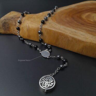 """Me1535 – """"فالله خير حافظا"""" Silver Necklace"""